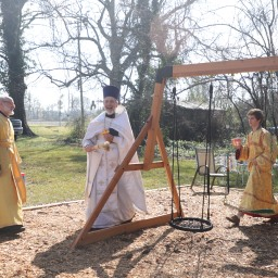 The Blessing of the Playground